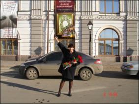 Флера Даминова